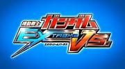 ガンダム EXTREME VS. in神奈川