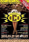 ☆VANILLA ICE☆