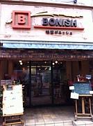 BONISH(ボニッシュ)