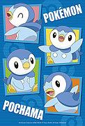 ペンギンのキャラクター大好き