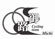 サイクリングチーム「御路」