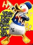 ひまサ〜☆!