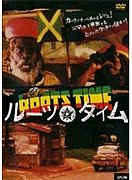 ROOTS TIME