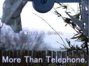 More Than Telephone.