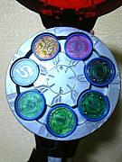 オーメダル交換(名古屋市周辺)