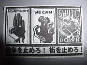 Fuck Dystopia Tokyo