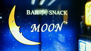 "BAR×SNACK ""MOON"""