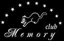 クラブメモリー