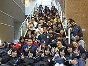 GCB2008Uー19日本代表