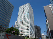 大阪国際ビル