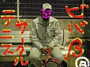 テニスサークル★ビバβ in奈良
