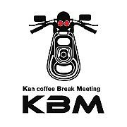 缶コーヒーブレイクミーティング