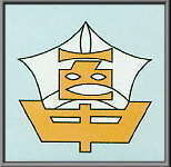 名古屋市立一色中学1999卒