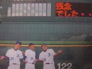 上越教育大学 準硬式野球部(^o^)