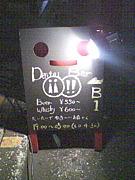 Daitai Bar ii !!