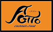 お笑い喫茶☆AGITO-アジト-☆