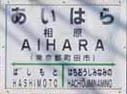 東京造形大【比較+計画1期生】