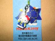 EU法演習@三田