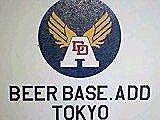 BEER BASE ADD