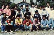 みどり荘 1985 立正大学 熊谷
