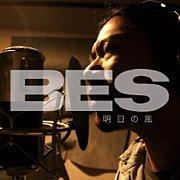 ☆BES☆