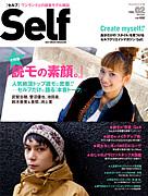 Self[セルフ]