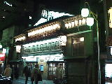 エスパ(新宿三・末広亭隣4階)