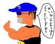 I  LOVE SATOSHI !