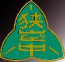 所沢市立狭山ケ丘中学校