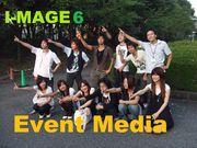 I-MAGE6 Event Media