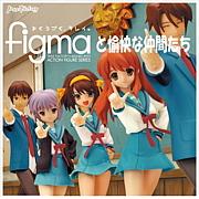 figmaと愉快な仲間たち