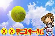 ペケペケテニス関西