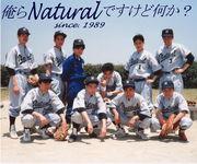 NATURAL 草野球(等)サークル
