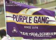 紫野高校PURPLEGANG☆BUNNIES