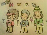 北陸HMKU