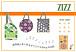 ZIZZ:着物と革で作るバッグ