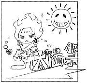 太陽祭 -In STC-