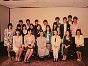 枝光会98年卒50回生(^v^○) | mix...