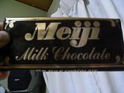 明治チョコの新ロゴにがっかり