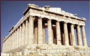 オリンピックは毎回ギリシャで。