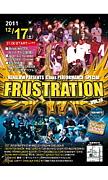 【FRUSTRATION】