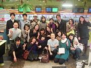 栄2B 慎先生と愉快な仲間たち