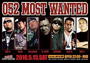 052 MOST WANTED