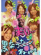 ☆★7人娘★☆