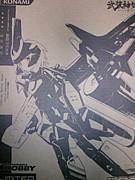 武装神姫〜MMS〜