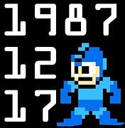 一匹狼!1987年12月17日生まれ!
