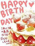 1988年7月30日生まれ