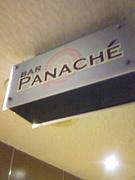 BAR PANACHE