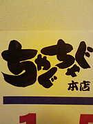 盛岡自主制作映画「桜の涙」