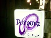 Bar Purpure